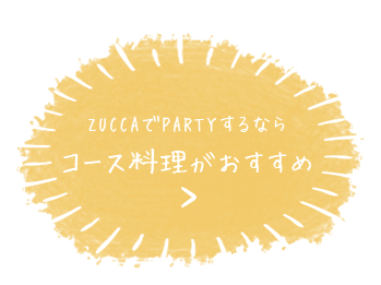 ZUCCAでPARTY